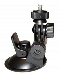 Hawkeye Fishtrax Adjustable Mounting Bracket with Suction Cup
