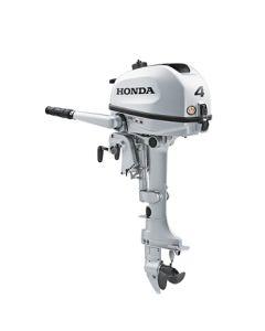4hp Outboard, Short Shaft - Honda Marine