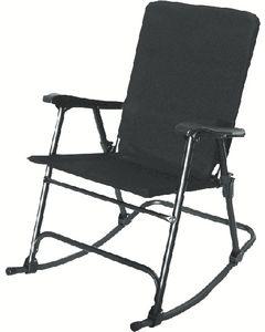 Prime Products Elite Rocker Black - Elite Folding Chair And Elite Rocker