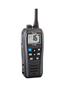 Icom M25 Floating VHF - Metallic Gray - 5W