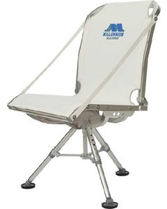 Millennium Marine Marine Deck Chair, White