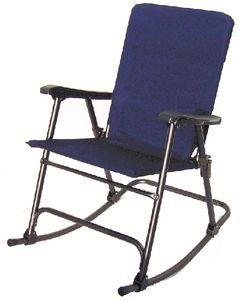 Prime Products Elite Rocker - Elite Folding Chair And Elite Rocker