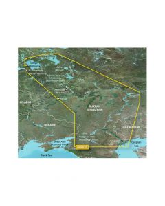 Garmin Bluechart G2 Russian Inland Waterways MicroSD/SD