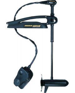 Minn Kota Maxxum Bow-mount Foot Control Trolling Motors